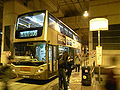 HK Chai Wan Siu Sai Wan evening 藍灣廣場 Island Resort Bus Terminus KMB 106 BenQ.jpg