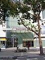 HK GrandWaterfrontPlaza MainEnterance.JPG