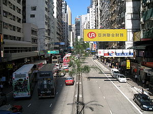 Wan Chai District - Hennessy Road
