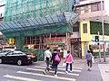 HK Kln City 九龍城 Kowloon City 獅子石道 Lion Rock Road January 2021 SSG 26.jpg