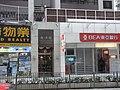 HK Mid-levels 69 Caine Road 慧源閣 Cameo Court BEA shops Dec-2010.JPG