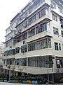 HK SW 上環 Sheung Wan 磅巷 Pound Lane 律打街 Rutter Street 普慶大廈 Po Hing Mansion Jan 2017 Lnv2 001.jpg