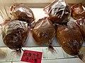 HK SYP 西營盤 Sai Ying Pun 第三街 101 Third Street 怡豐閣 Yee Fung Court 百奇麵包西餅 Pak Kee Bakery shop bread October 2020 S.jpg