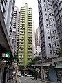 HK SYP 西營盤 Sai Ying Pun 第二街 Second Street October 2020 SS2 06.jpg