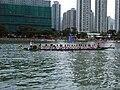 HK Shatin DragonboatFestival MiddleDragonboat.JPG