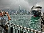 HK TST Ocean Terminal Piers Victoria Harbour parking Cunard Line Queen Victoria view Central Mar-2013.JPG