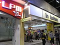 HK TST night 嘉連威老道 Granville Road LPM outlet shop In Fashion clothing.JPG