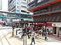 HK Tram tour view Causeway Bay 軒尼詩道 Hennessy Road August 2018 SSG 11.jpg