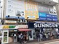 HK WC 灣仔 Wan Chai 莊士頓道 Johnston Road facades May 2020 SS2 03.jpg