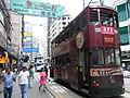 HK Wan Chai 灣仔 Sunday Johnston Road Tram body ads Ma Pak Leung May-2012.JPG