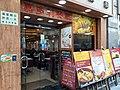 HK YTM 佐敦 Jordan Road 白加士街 Parkes Street building shops 柯士甸道 Austin Road February 2020 SS2 17.jpg