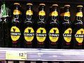 HK drink SW Parkn shop goods Beer dark bottles 健力士 Guinness Foreign Extra June-2013.JPG