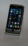 HTC Desire Z - with keyboard closed.jpeg