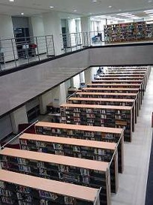 Incheon National University - Haksan Library