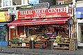 Halal Meat Centre, London Road, West Croydon - geograph.org.uk - 1556932.jpg