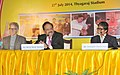 Harsh Vardhan interacted with media after the felicitation function, in New Delhi. The UNICEF representative for India, Mr. Louis-Georges Arsenault and the UNICEF Goodwill Ambassador, Mr. Amitabh Bachchan are also seen.jpg