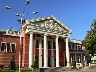 Хасково-театр-Иван-Димов.JPG