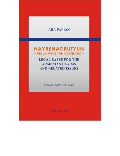File:Hayrenatirutyun English 2014 Papian.pdf