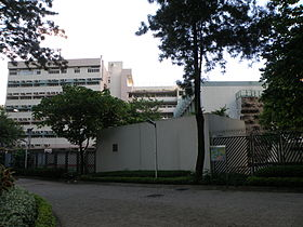 Helen Liang Memorial Secondary School (Shatin).JPG