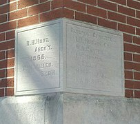 Henry County Tennessee Courthouse Cornerstone 01oct11.jpg