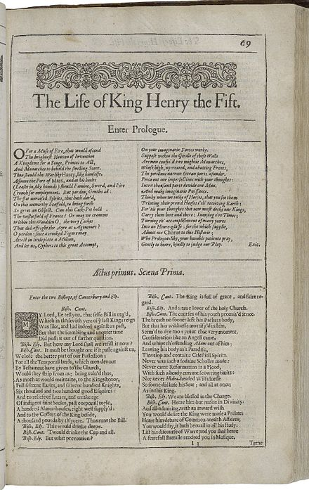 The first page of The Life of King Henry the Fifth, printed in the Second Folio edition of 1632 Henry V F2.jpg