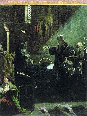 Alexander Nevsky - Burial of Alexander Nevsky