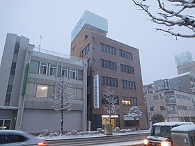 学園 学校 神奈川 校 ひびき 高等