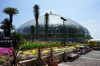 Himeji City Tegarayama Botanical Garden - Himeji City Tegarayama Botanical Garden