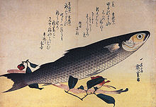 220px-Hiroshige_Grey_mullet_and_camellia dans POISSON