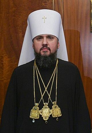 His Beatitude Metropolitan Epiphany I of the Ukraine.jpg