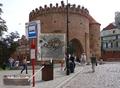 Historyczne centrum warszawy.png