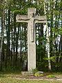 Hochkreuz aus Muschelkalk am Ehrbühl 1979.JPG