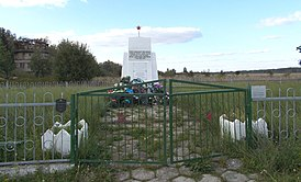 Holocaust in Rozhanka (Shchuchyn district) 2b.jpg