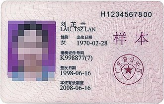 Mainland Travel Permit for Hong Kong and Macao Residents - Previous version of Home Return Permit, issued from 1999 to 2012 (for adults).