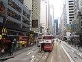 Hong Kong (2017) - 1,156.jpg