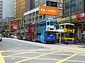 Hong Kong Tram (No. 174).JPG