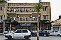 Hotel El Ansar فندق الانصار - panoramio (1).jpg
