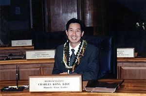 Charles Djou - Djou in 2002 as the GOP State House Floor Leader