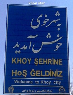 Welcome to Khoy