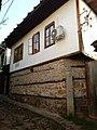 Hristo Yovkov Pushkarov home with memorial plaque, Lovech.jpg