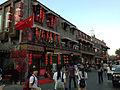 Huguisi Street and the Ron Yard Hotel, Beijing (15105489730).jpg