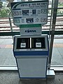 ITX-Subway transfer card reader 001.jpg