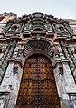 Iglesia de la Merced, Lima, Perú, 2015-07-28, DD 104.JPG