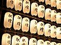 """Ikegami Honmonji """"Oeshiki"""" - panoramio.jpg"""