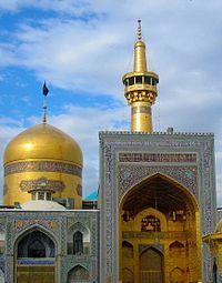 Imam reza shrine in Mashhad (Longitudinal Cropped).jpg