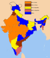 Indian states 2014 NDA.png