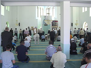 Islam in Kosovo - Image: Inside the Mosque in Kastriot Obilic 3