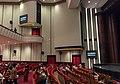 Interior of Majestic Theatre (20170909190658).jpg