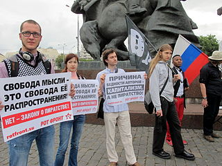 Internet freedom rally in Moscow (2013-07-28; by Alexander Krassotkin) 037.JPG
