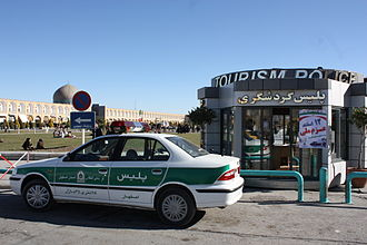 Law Enforcement Force of the Islamic Republic of Iran - Tourism Police in Naghsh-i Jahan Square